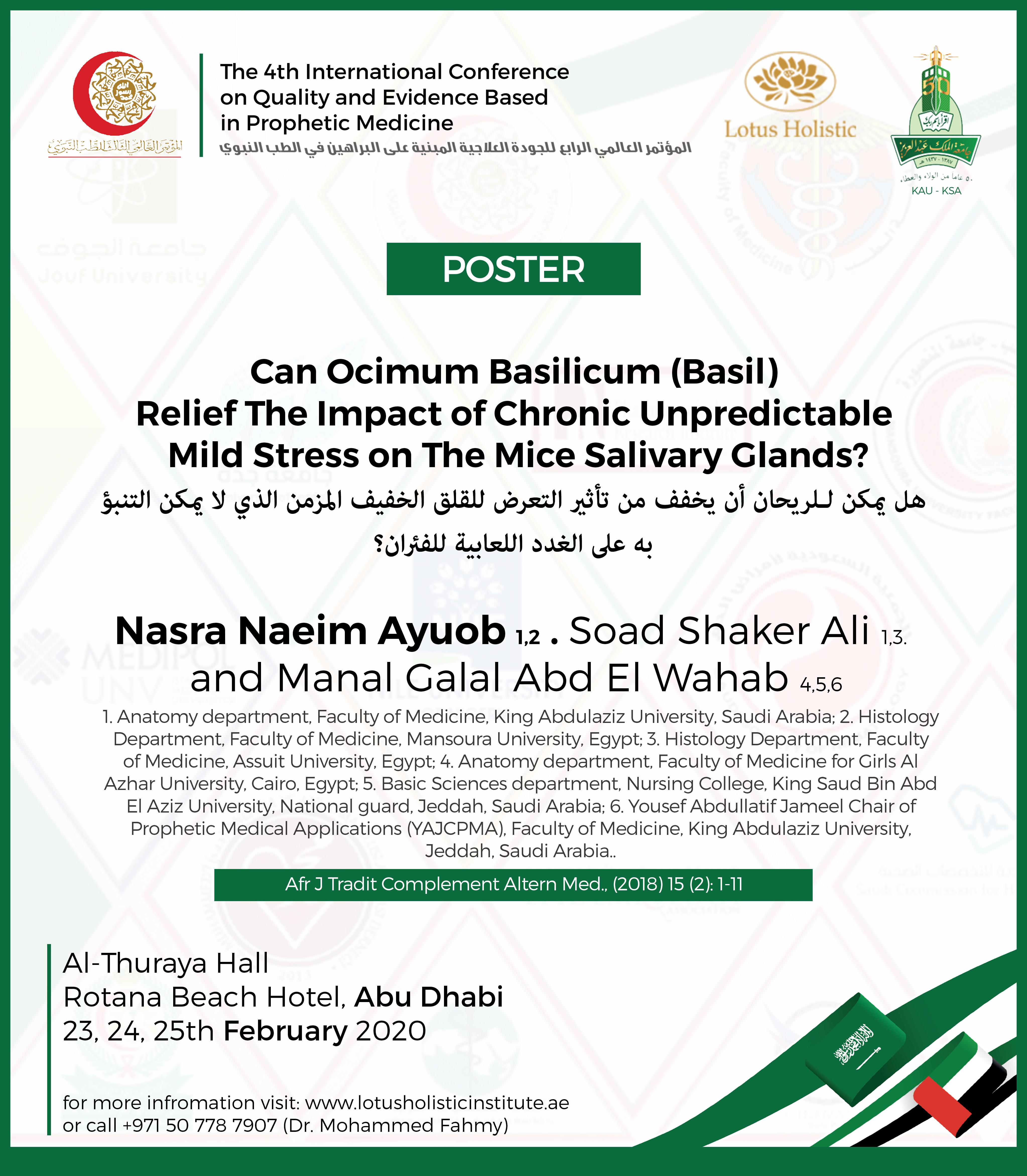 POSTER SESSION 03
