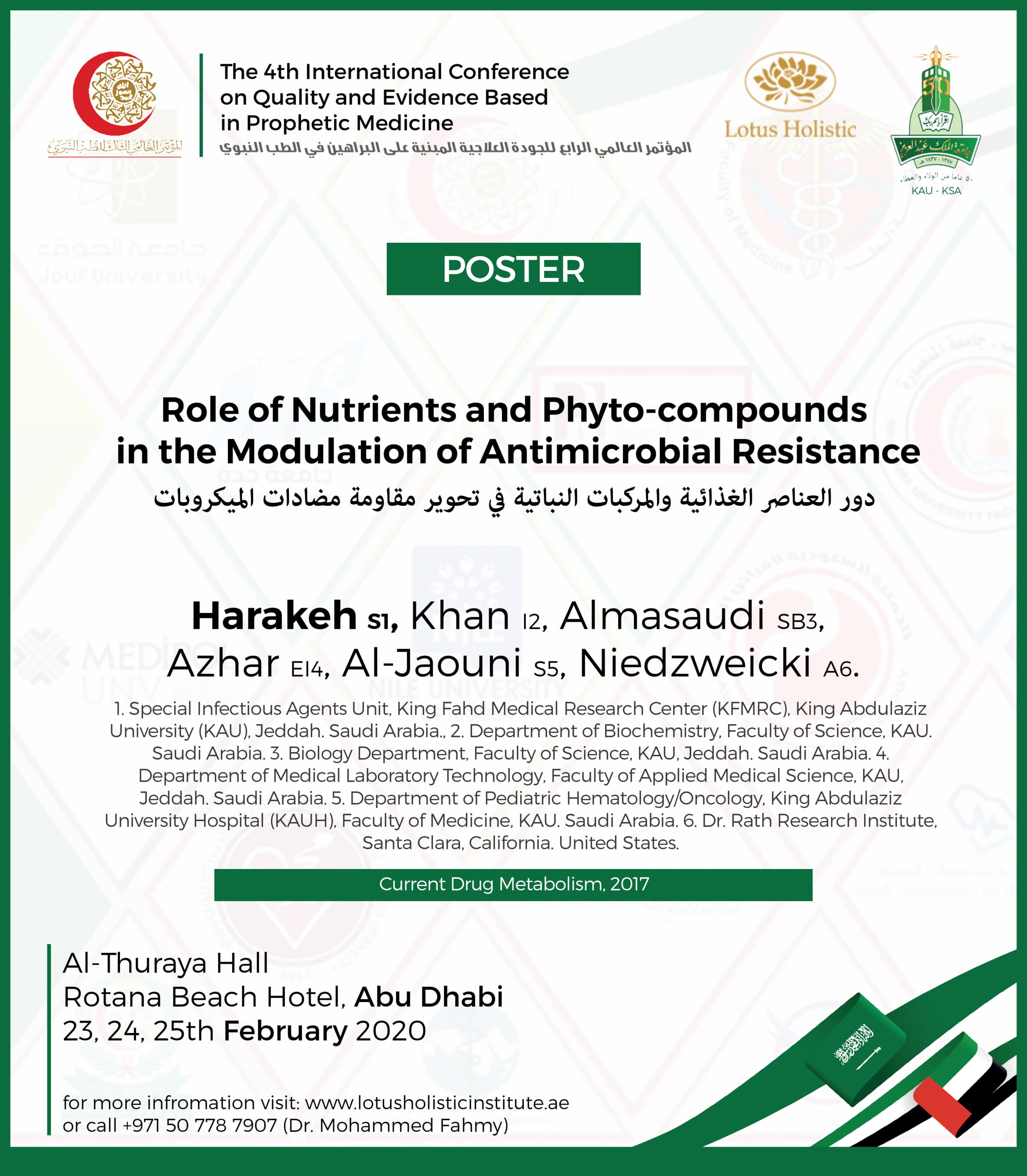 POSTER SESSION 04-1