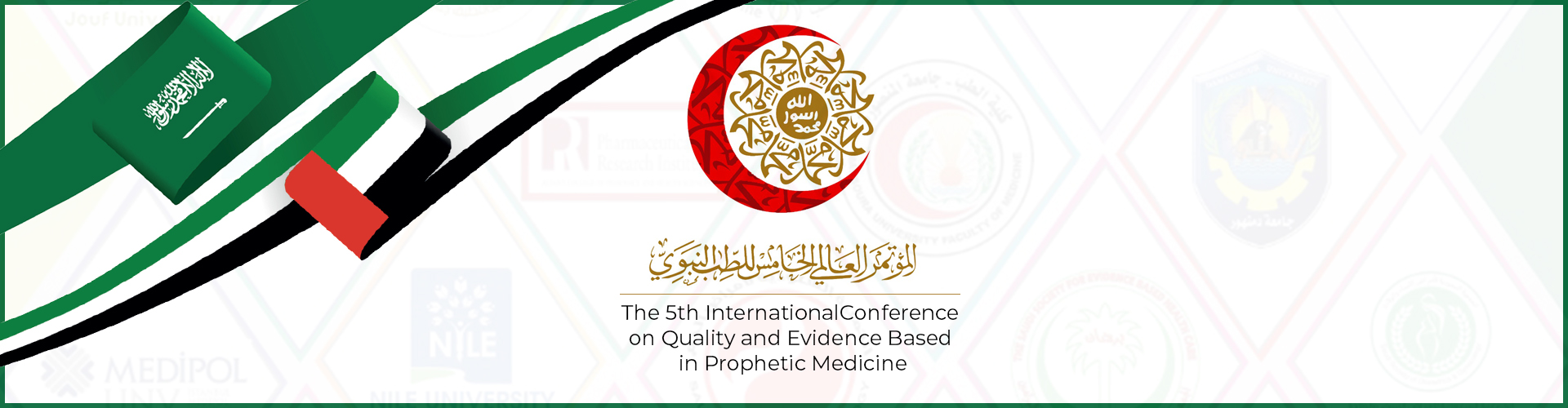 The 5th International Conference on Quality and Evidence Based in Prophetic Medicine